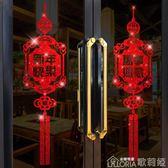 新年玻璃貼 新年裝飾門貼元旦過年店鋪窗貼玻璃門貼紙客廳布置墻貼畫自粘 歌莉婭