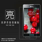 ◆亮面螢幕保護貼 LG Optimus L4 II E440 保護貼 軟性 高清 亮貼 亮面貼 保護膜 手機膜