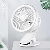 電風扇 usb小風扇迷你學生宿舍床上夾式可充電小型電扇便攜式靜音隨身手持【快速出貨八折搶購】