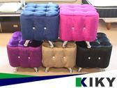 【KIKY】時尚水鑽精靈小沙發椅  精緻美感 水鑽點綴多色可選  門市可看  五色可選~chair