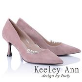 ★2018秋冬★Keeley Ann簡約美感~優雅寶石全真皮尖頭中跟鞋(粉紅色) -Ann系列
