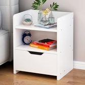床頭櫃 簡易床頭櫃簡約現代臥室床邊小櫃子迷你儲物櫃經濟型 依夏嚴選