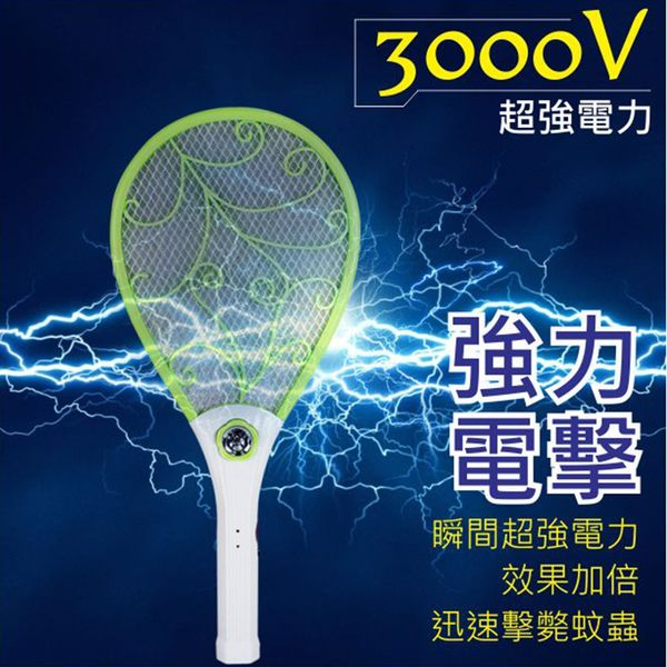 KINYO 外接式充電小黑蚊電蚊拍CM-2230-生活工場