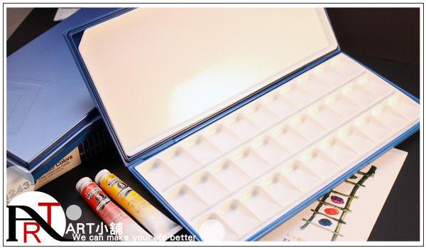『ART小舖』韓國MIJELLO 美捷樂專家級保濕33格調色盤