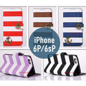 iPhone 6P / 6s Plus 彩虹海盜船皮套 插卡 支架 側翻皮套 手機套 手機殼 保護套 保護殼 配件