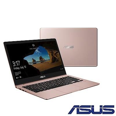 ASUS UX331UAL-0061D8550U 玫瑰金 / i7-8550U/LPDDR3 8G (On board)/512G SSD/13.3 IPS FHD/W10