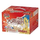 【馬玉山】高纖大燕麥片600g×4pcs(盒)