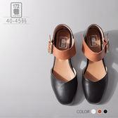 中大尺碼女鞋 真皮方頭優雅扣環粗跟鞋/高跟鞋 40-45碼 172巷鞋舖【TL60194】