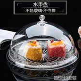 超市水果試吃盤托盤零食自助餐展示盤保鮮盒帶蓋PC透明蓋子圓形YDL