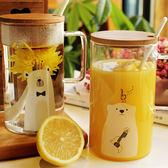 創意熊玻璃杯 大容量馬克杯子 辦公室茶水杯家用牛奶早餐杯情侶杯【中秋節】