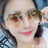 太陽鏡女防紫外線 網紅眼鏡韓版潮 墨鏡學生百搭開車防曬女士新款夢幻