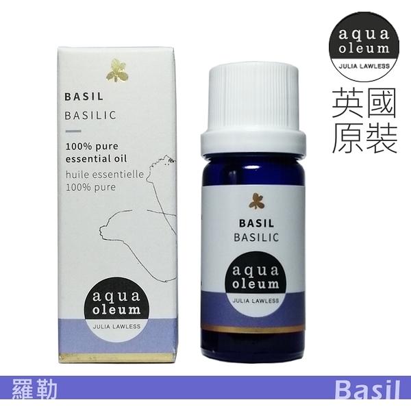 AO 羅勒純精油 10ml。Basil。Aqua Oleum 英國原裝