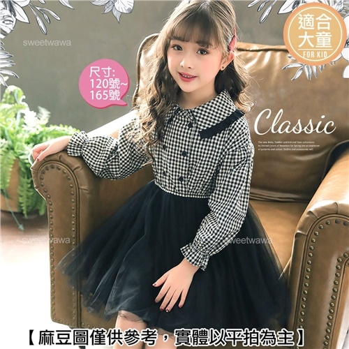 (大童款-女)翻領優雅細格紋網紗長袖洋裝(300246)【水娃娃時尚童裝】