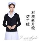 護士毛衣女外套開衫醫生藏藍色護士服針織衫外搭冬季保暖加絨加厚 果果輕時尚