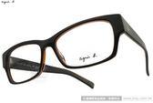 agnes b.光學眼鏡 ABP212 Y03 (棕) 經典百搭方框款 #金橘眼鏡