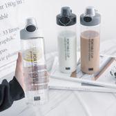 韓國簡約彈蓋塑料水杯男女士健身運動飲料水瓶創意便攜大容量保溫杯【雙12 聖誕交換禮物】