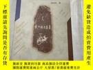 二手書博民逛書店罕見長河拾貝Y225833 蘇同炳 百花文藝 出版1998