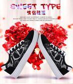 中大童鞋子秋冬季13男童10歲男孩15小學生運動鞋12布鞋11韓版跑鞋 全館免運