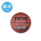 成功 少年刻字 籃球 /個 (超取僅限1顆) 40150A