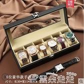 首飾收納盒精致帶鎖手表盒收納盒手串展示盒手飾品首飾盒腕表盒子手鍊箱家用  雲朵 上新