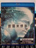挖寶二手片-Q00-313-正版BD【普羅米修斯 3D+2D】-藍光電影