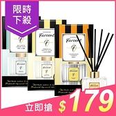 花仙子 香水室內擴香(120ml) 款式可選【小三美日】香竹/芳香劑 $289