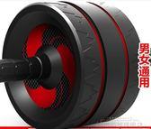 健腹輪 健腹輪男士運動健身器材家用鍛煉收腹部捲腹滾輪女訓練滑輪腹肌輪 科技旗艦店