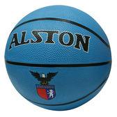 DAA7號素色籃球-藍【愛買】