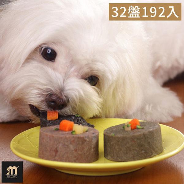 三寶綜合機能 肉骨餅 32盤192入 飼料 狗狗食品【YV8008】HappyLife