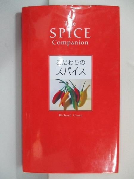 【書寶二手書T4/餐飲_DMY】The Spice Companion