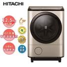 【HITACHI 日立 】12.5KG日製變頻右開滾筒洗脫烘洗衣機BDNX125FHR-N