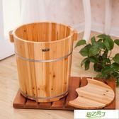 泡腳桶 40CM高杉木泡腳木桶足浴桶洗腳盆木桶泡腳木盆家用 帶蓋