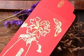 富貴平安紅包袋(中/5入)【瑞文堂】