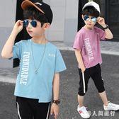 男童套裝 新款兒童裝休閒夏季中大童男孩短袖運動兩件式韓版潮衣 DR17326【男人與流行】