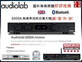『門市有現貨』英國 Audiolab 6000A 綜合擴大機 黑色 - 台灣公司貨