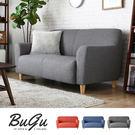 預購12月上旬-沙發 雙人沙發 BUGU...