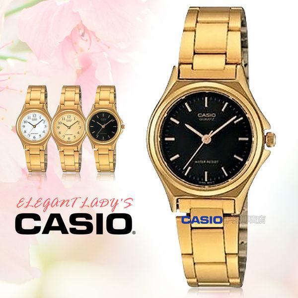 CASIO 卡西歐 手錶專賣店 LTP-1130N-1A 女錶 不鏽鋼錶帶  防水 礦物玻璃