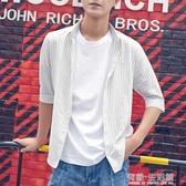 條紋短袖襯衫男士青年襯衣韓版潮流帥氣夏季7七分袖薄款半中袖寸 有緣生活館