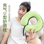 充氣U型枕男女U形脖子按壓式充氣枕旅行飛機枕頭護頸椎枕午睡便攜