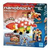 【日本KAWADA河田】Nanoblock迷你積木-甲龍 PBH-003
