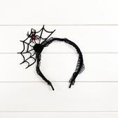 萬聖節 蜘蛛網網紗造型髮箍 頭箍 飾品 髮飾 髮箍 女童 橘魔法 現貨 童裝 節日 角色扮演 cosplay