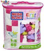 玩具反斗城 MEGA BLOKS 美高 60片積木袋 (粉)