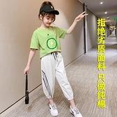 女童運動套裝 女童套裝夏裝2021新款女孩洋氣時髦短袖兒童運動大童衣服童裝 快速出貨