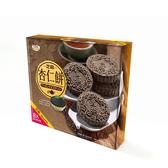 皇族芝麻杏仁餅(200g/盒)