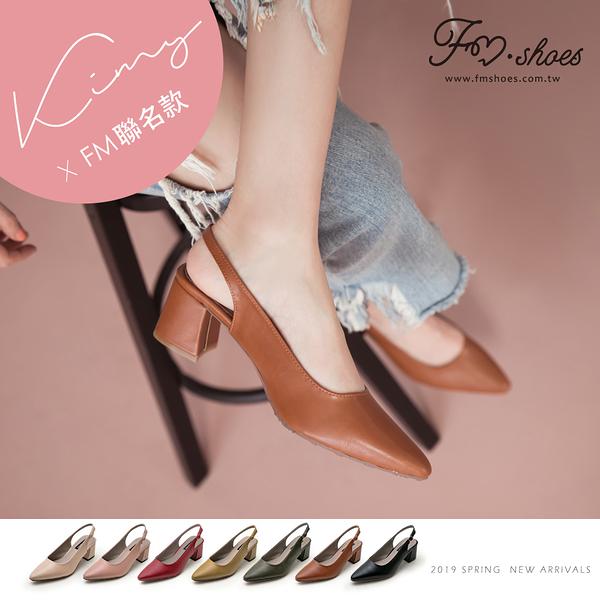 跟鞋.後挖空尖頭高跟鞋(綠、粉)-FM時尚美鞋-Kimy聯名款.Lazy