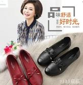 媽媽鞋單鞋 新款中老年女鞋舒適軟底平底冬季中年老人皮鞋秋季 OO1716【VIKI菈菈】