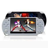 PSP游戲機掌機S1000A可充電插卡兒童GBA掌上游戲機FC懷舊wy【俄羅斯世界杯狂歡節】