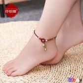 【貝貝】古風鈴鐺腳鍊淡水珍珠復古手工編織紅繩足鍊森系腳飾