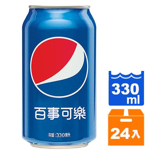 百事可樂330ml(24入)/箱【康鄰超市】