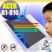 【EZstick抗藍光】ACER Iconia One 8 B1-810 平板專用 防藍光護眼鏡面螢幕貼 靜電吸附